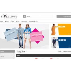 Да надникнем в страниците на онлайн списанията за мода