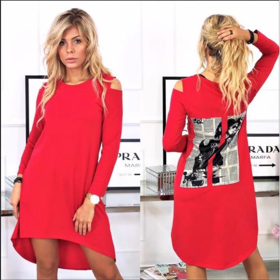 Супер модернистична рокля