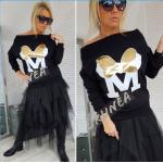 Дамски комплект – блуза и пола