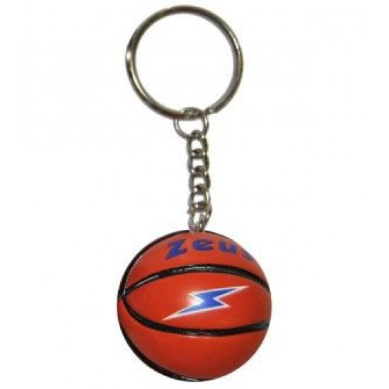 Ключодържател Zeus Keychain Basket