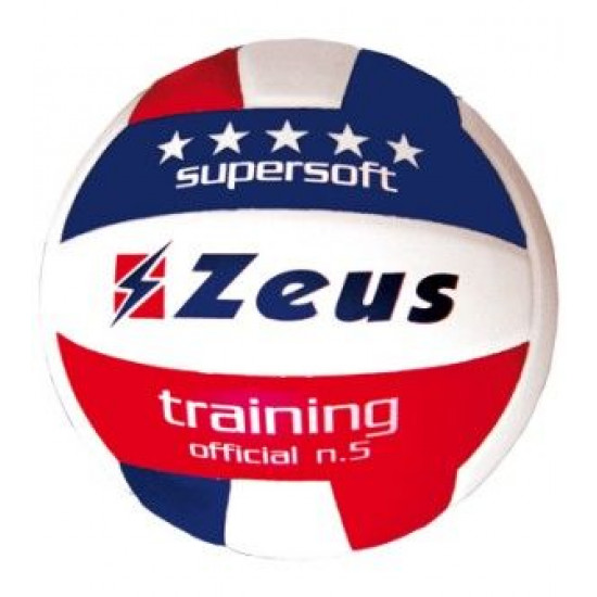 Волейболна  Топка ZEUS Volley Training 160106
