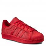 Дамски Кецове ADIDAS Originals Superstar Sneakers