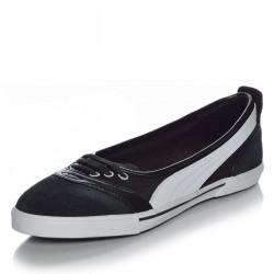 Дамски Обувки PUMA Sky Lite Ballerina