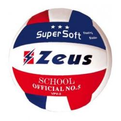 Волейболна  Топка ZEUS Volley School 160106