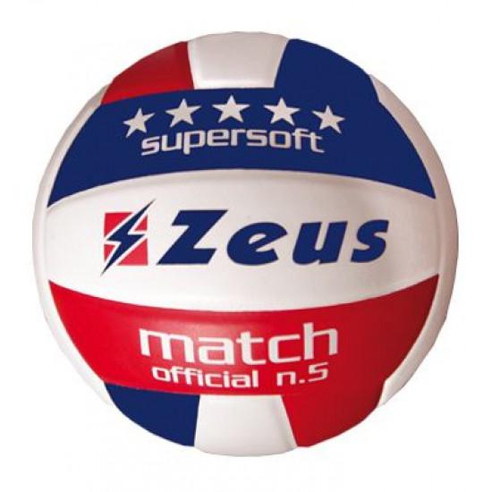Волейболна Топка ZEUS Volley Match