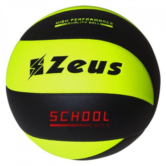 Волейболна Топка ZEUS Pallone Volley School
