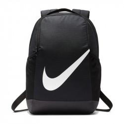 Раница NIKE Brasilia Backpack (18L)
