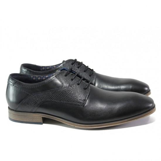 630e66ef75a Мъжки обувки от естествена кожа с