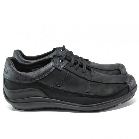 9f700ce4c07 Анатомични български обувки от естествена кожа МЙ 83271 черен гигант | Мъжки  ежедневни обувки