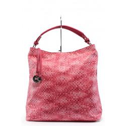 Дамска чанта - тип торба Marco Tozzi 2-61122-26 розов