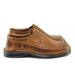 Анатомични български обувки от естествена кожа КН 041-65013 кафяв