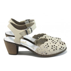 Дамски обувки с отворена пета Rieker 40953-80 св.бежов ANTISTRESS