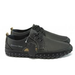 Анатомични български обувки от естествен набук МЙ 83353 черен