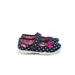Анатомични детски обувки МА 33-415 син-бял