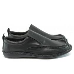 Анатомични български ежедневни мъжки обувки КН 06-45125 черен