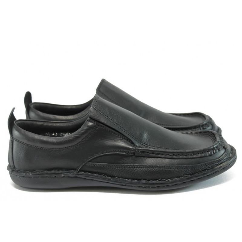 a551f5020bf Анатомични български ежедневни мъжки обувки КН 06-45125 черен