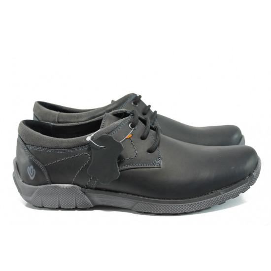 Анатомични български обувки от естествена кожа МЙ 83336 черен   Мъжки ежедневни обувки