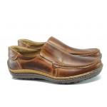 Анатомични български обувки от естествена кожа КН 200-8163 кафяв | Мъжки обувки