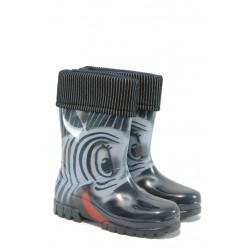 Детски гумени ботуши с топъл свалящ се чорап Demar 0039 зебра 28/35 | Гумени ботуши