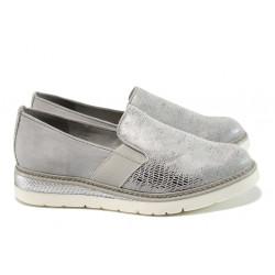 Дамски спортни обувки Jana 8-24665-28Н сребро | Равни немски обувки