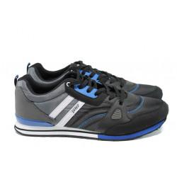 Мъжки летни маратонки Jump 12506 черен-сив 46/47 | Мъжки маратонки