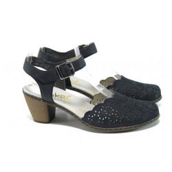 Дамски обувки от естествена кожа Rieker 40972-14 син ANTISTRESS | Летни немски обувки