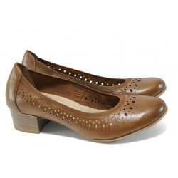 Дамски обувки от естествена кожа с мемори пяна Marco Tozzi 2-22309-28 коняк ANTISHOKK | Немски обувки на ток