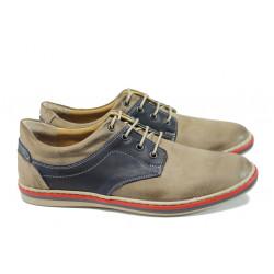 Анатомични мъжки обувки от естествена кожа МИ 47-1045 бежов | Мъжки ежедневни обувки
