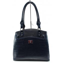 Българска дамска чанта с кроко мотив СБ 1177 син кроко | Дамска чанта