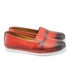 Анатомични дамски обувки от естествена кожа МИ 268 червен | Равни дамски обувки
