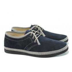 Анатомични мъжки обувки от естествен набук ПИ 786 син | Мъжки ежедневни обувки