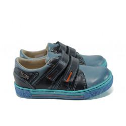 Анатомични детски обувки от естествена кожа МА 23-3266 син 26/30 | Детски обувки