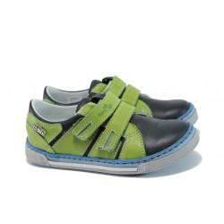 Анатомични детски обувки от естествена кожа МА 23-3266 син-зелен 26/30 | Детски обувки