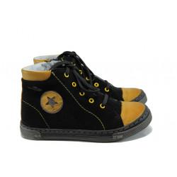 Анатомични детски кецове от естествен набук МА 23-3236 черен 26/30 | Детски обувки