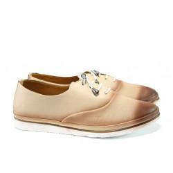 Анатомични дамски обувки от естествена кожа МИ 265 бежов | Равни дамски обувки