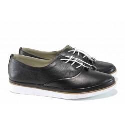 Анатомични дамски обувки от естествена кожа МИ 265 черен | Равни дамски обувки