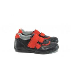 Анатомични български детски обувки от естествена кожа КА F4 черен-червен 26/30 | Детски обувки