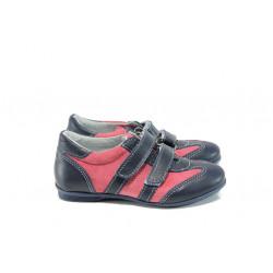 Анатомични български детски обувки от естествена кожа КА F1 син-розов 26/30 | Детски обувки