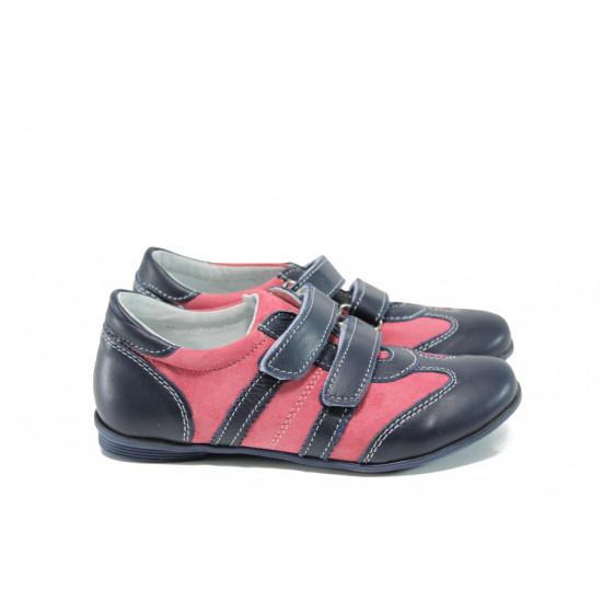 Анатомични български детски обувки от естествена кожа КА F1 син-розов 31/36 | Детски обувки