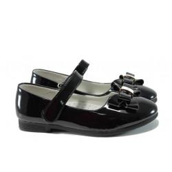 Анатомични лачени детски обувки с лепенка КА М04 черен 31/36 | Детски обувки