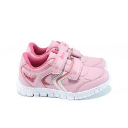 Анатомични бебешки маратонки с лепенки АБ 15107 розов 21/25 | Бебешки обувки
