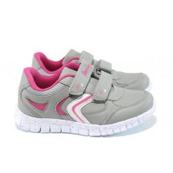 Анатомични бебешки маратонки с лепенки АБ 15107 сив 21/25 | Бебешки обувки