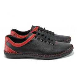 Анатомични мъжки обувки от естествена кожа ФЯ 1303 черен-червен | Мъжки обувки