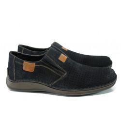 Мъжки обувки с перфорация Rieker 05265-14 т.син ANTISTRESS | Мъжки немски обувки