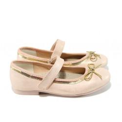 Анатомични детски обувки АБ 12340 розов 26/30 | Детски обувки