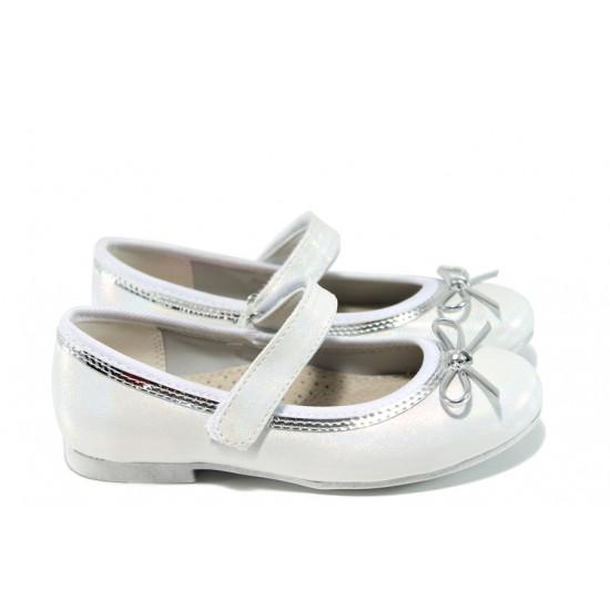 Анатомични детски обувки АБ 12340 бял 26/30 | Детски обувки