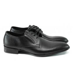 Анатомични мъжки обувки от естествена кожа ЛД 171 черен | Официални мъжки обувки