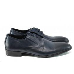 Анатомични мъжки обувки от естествена кожа ЛД 171 син | Официални мъжки обувки