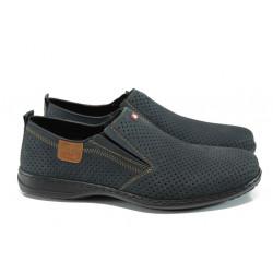 Мъжки обувки от естествена кожа с перфорация Rieker 01356-14 т.син ANTISTRESS | Мъжки немски обувки