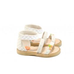 Детски равни сандали Grendha 81974 бежов-бял 19/24 | Бразилски чехли и сандали